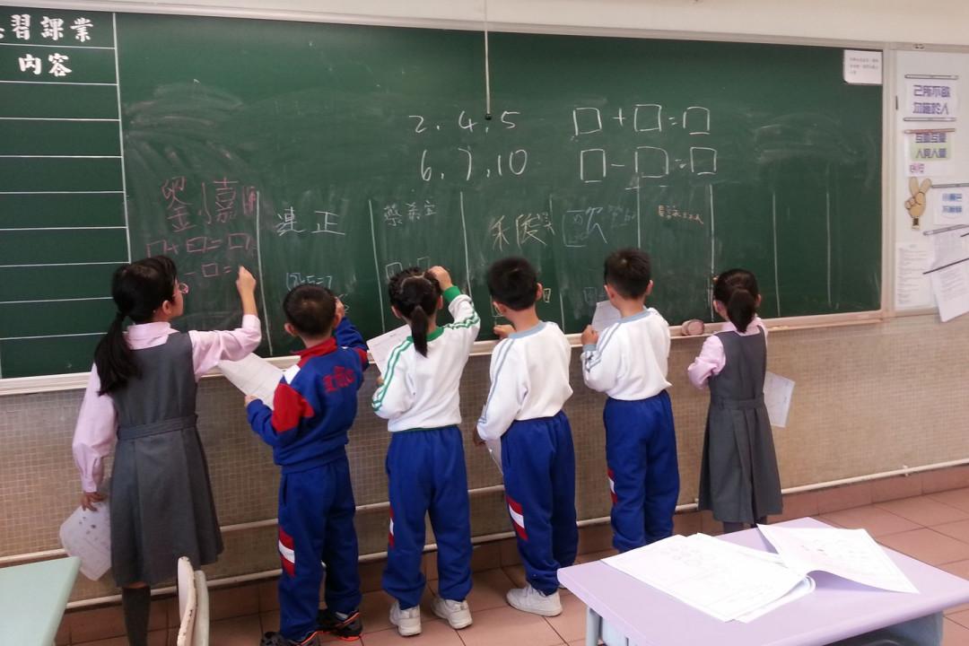 IQ奧數及智激通識班