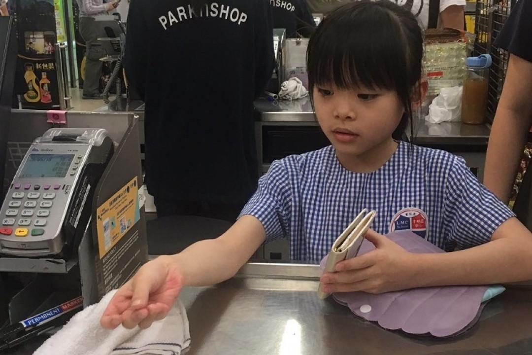 小一學生購物活動-以硬幣付款