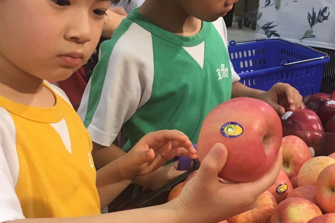 小一學生購物活動-選購指定金額以內的貨物