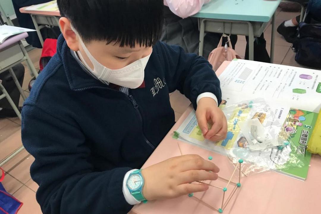 課堂活動-製作立體