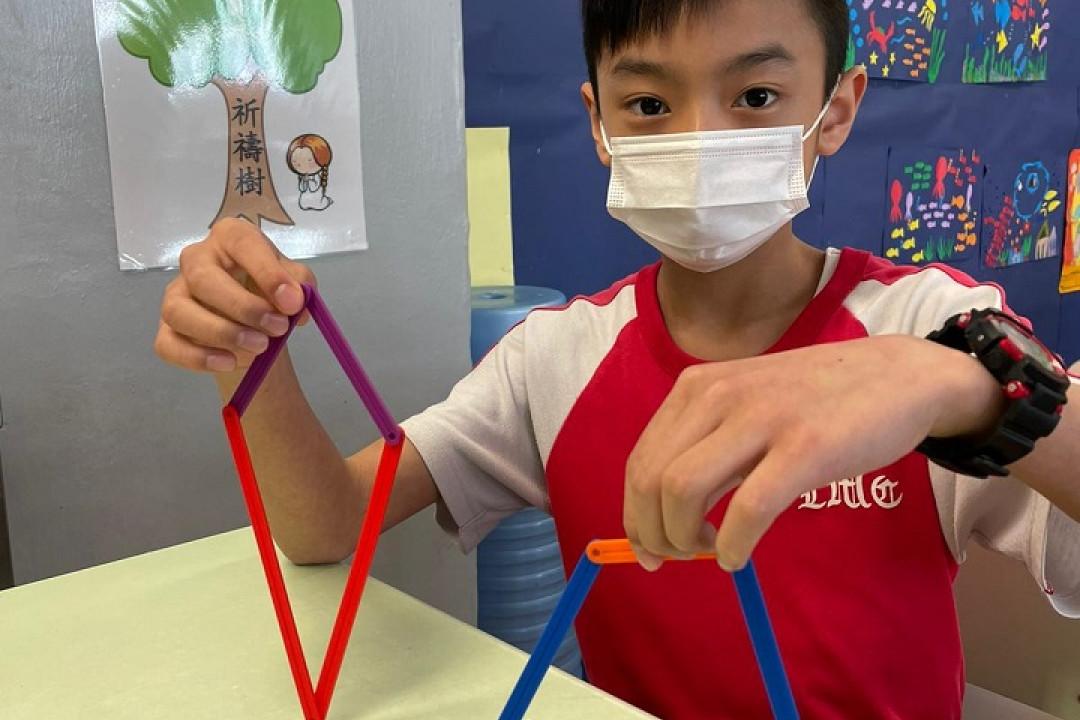 課堂活動-製作多邊形